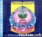 Taking Woodstock (VCD) (Hong Kong Version)