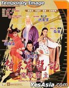 Kung Fu Cult Master (1993) (Blu-ray) (Hong Kong Version)