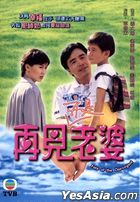 Fate Of The Clairvoyant (1994) (DVD) (Ep.1-20) (End) (Multi-audio) (TVB Drama)
