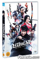 Mumon: The Land of Stealth (DVD) (Korea Version)