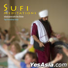 Sufi Meditations (Korea Version)