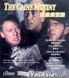 The Caine Mutiny (1954) (VCD) (Hong Kong Version)