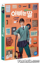 Daddy You, Daughter Me (DVD) (Korea Version)