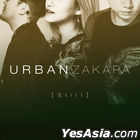 Urban Zakapa Mini Album - Still