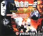 ZHI MING DE YI JI (VCD) (China Version)