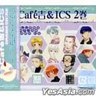Drama CD Cafe Kichi & ICS R2 (Japan Version)