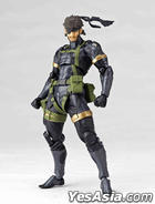 Revoltech : No.131 Metal Gear Solid Peace Walker Snake