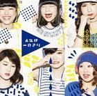 Jinsei wa Ichidokiri / Gaogao. All Star (Normal Edition)(Japan Version)