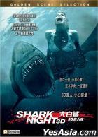 Shark Night (2011) (DVD) (Hong Kong Version)
