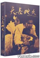 A Moment of Romance (Blu-ray) (Normal Edition) (Korea Version)