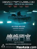 The Platform (2019) (DVD) (Hong Kong Version)