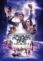 Ready Player One  (DVD)(Japan Version)