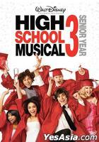 High School Musical 3: Senior Year (DVD) (Hong Kong Version)
