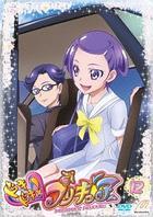 Dokidoki! PreCure Vol.12 (DVD)(Japan Version)