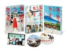 Her Love Boils Bathwater (DVD) (Deluxe Edition) (Japan Version)