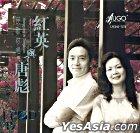 Hongying & Tangbiao (LPCD45) (China Version)