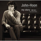 my story -Boku no Hanashi- Japan Special Edition (ALBUM+DVD)(First Press Limited Edition)(Japan Version)