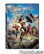 Justice Society: World War II (2021) (DVD) (Hong Kong Version)