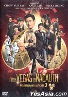 From Vegas To Macau III (2016) (DVD) (Thailand Version)