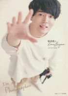 Komada Wataru no Komastagram 1st PHOTO FRAME