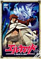 El Cazador De La Bruja (DVD) (Vol.8) (Japan Version)