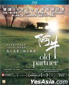 阿牛 (Blu-ray) (中英文字幕) (香港版)