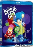 Inside Out (2015) (Blu-ray) (3D) (Hong Kong Version)