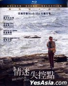 Irrational Man (2015) (Blu-ray) (Hong Kong Version)