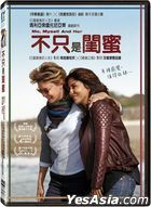 Me, Myself and Her (2015) (DVD) (English Subtitled) (Taiwan Version)
