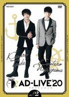AD-LIVE 2020 Vol.2  (DVD) (Japan Version)