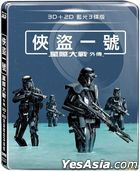 Rogue One: A Star Wars Story (2016) (Blu-ray) (3D + 2D) (3-Disc Edition) (Steelbook) (Taiwan Version)