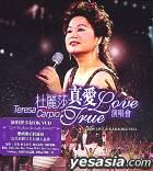 True Love Concert 2004 Live & Karaoke (VCD)