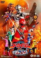Kaizoku Sentai Gokaiger VS Space Sheriff Gavan - The Movie (DVD) (Normal Edition) (Japan Version)