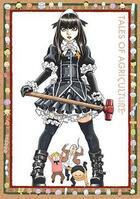 Moyashimon Returns (Blu-ray) (Vol.1) (Japan Version)
