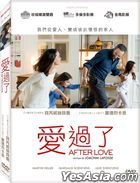 After Love (2016) (DVD) (Taiwan Version)