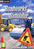 Roadworks Simulator (英文版)