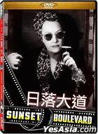 Sunset Boulevard (1950) (DVD) (Taiwan Version)