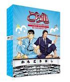 Kochira Katsushika-ku Kameari Koen-mae Hashutsujo The Movie - Kachidokibashi wo Fusa seyo! (Blu-ray) (Deluxe Edition) (Japan Version)