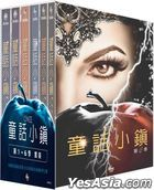 Once Upon A Time (DVD) (The Complete Collection) (Taiwan Version)