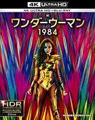 Wonder Woman 1984 (4K Ultra HD + Blu-ray) (Normal Edition) (Japan Version)