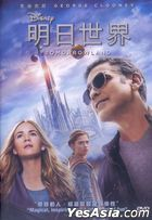 Tomorrowland (2015) (DVD) (Hong Kong Version)