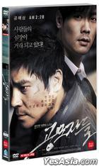 Traffickers (2012) (DVD) (2-Disc) (First Press Limited Edition) (Korea Version)