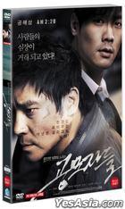 Traffickers (2012) (DVD) (雙碟裝) (首批限量版) (韓國版)