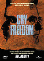 Cry Freedom (DVD) (First Press Limited Edition) (Japan Version)