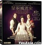 A Royal Affair (2012) (VCD) (Hong Kong Version)