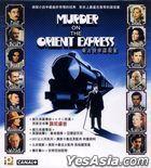 Murder On The Orient Express (1974) (VCD) (Hong Kong Version)