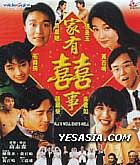 All's Well End's Well (VCD) (Hong Kong Version)