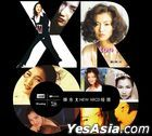 Sammi Cheng Greatest Hits (New XRCD) (Limited Edition)