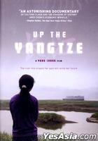 Up The Yangtze (DVD) (US Version)