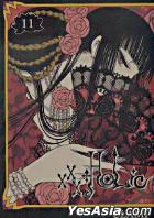 XXXHolic (Vol.11)